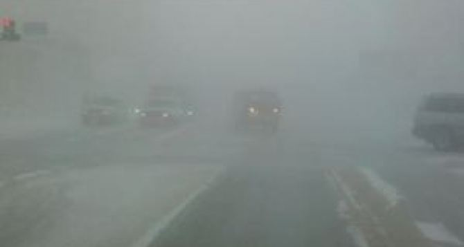 Ночью и утром 10января в Луганске сильный туман и гололед