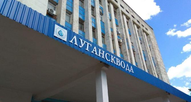 Выездной рейд «Луганскводы» в Луганске