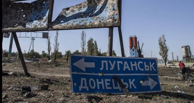 В Киеве опубликовали черновик закона о политике по отношению к неподконтрольному Донбассу во время переходного периода