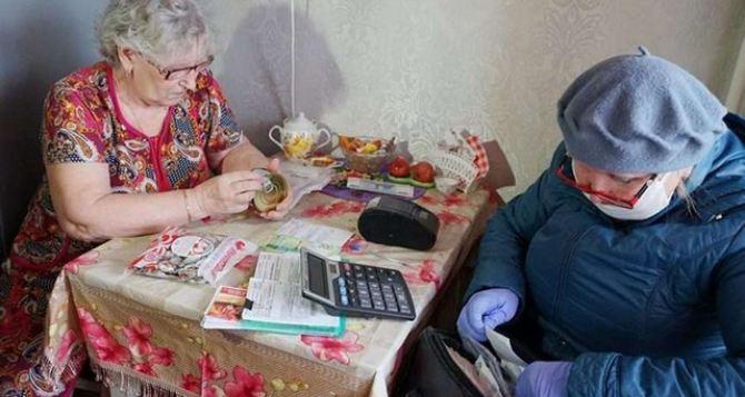 В Луганской области получить пенсию через почту смогут только после Старого Нового года