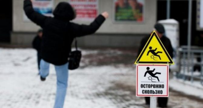 В Луганске сегодня на дорогах и тротуарах будет скользко