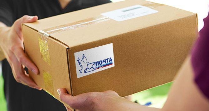Больше всего международных посылок в Луганск приходит из Китая