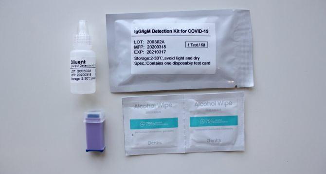 Как будет сниматься самоизоляция в приложении «Вдома» при экспресс-тестировании на антиген