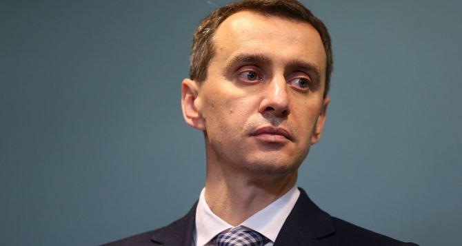 Главный санитарный врач Украины назвал условия отмены самоизоляции для въезжающих из ОРДЛО