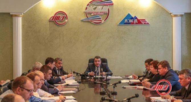Вновь созданный концерн «Железные дороги Донбасса» не смог выполнить планы, поставленные на 2020 год