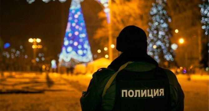 Как жители Донецка использовали отмену комендантского часа. Естьли жизнь после 23.00