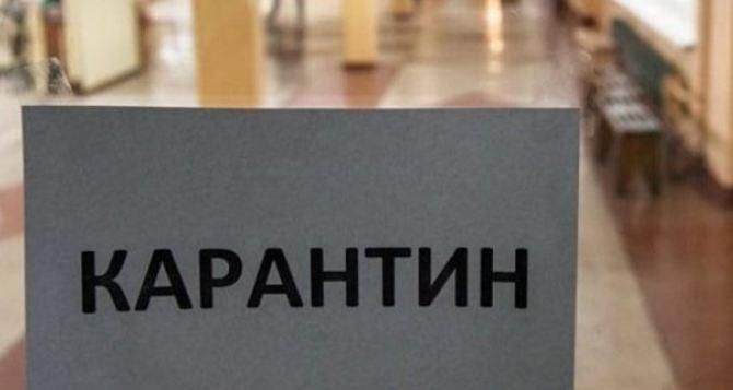 После локдауна, с 25 числа в Украине начнется новый адаптивный карантин