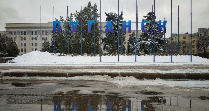 Завтра в Луганске гололед, туман, температура днем ниже нуля.