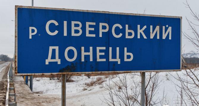 Донецкий губернатор подтвердил загрязнение Северского Донца аммонием. Показатели превышены в 2-4 раза