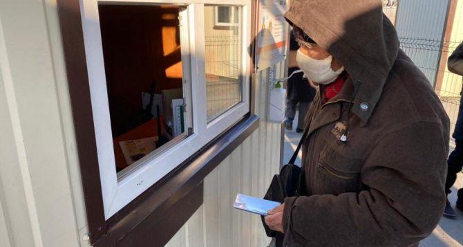 За неделю линию разграничения на Донбассе смогли пересечь 5327 человек. У пятерых это не получилось
