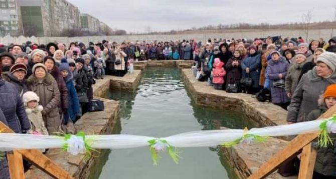 Луганчан приглашают на Крещенские купания в уникальной купели в храме св. Андрея Первозванного