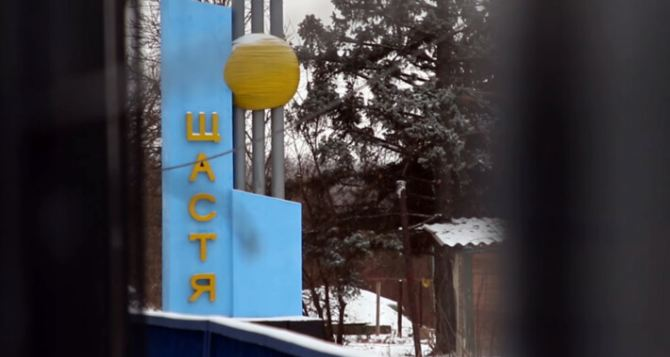 Луганск выдвинул компромиссное предложение для разблокирования работы КПВВ в Счастье и Золотом