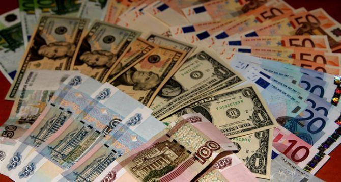 Курс валют в Луганске на 20января