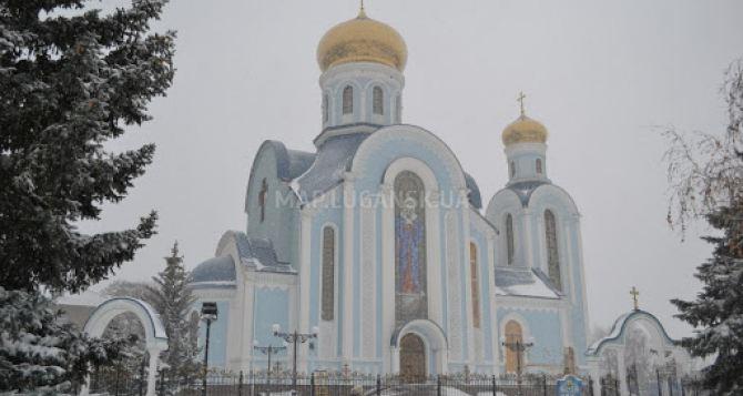 Прогноз погоды в Луганске на 20января