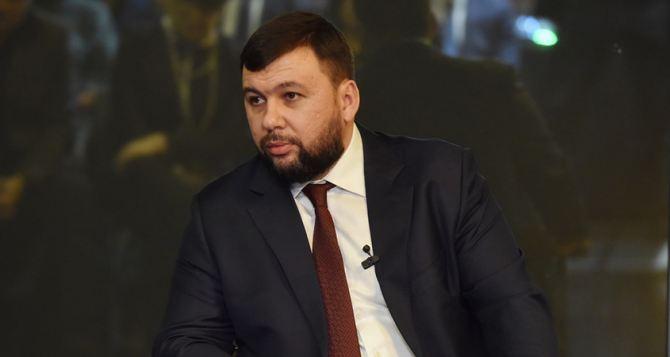 В Донецке заявили о готовности провести повторный референдум о самоопределении