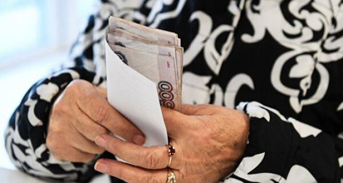 В Донецке пенсионеры и бюджетники жалуются на задержку выплат пенсий и зарплат