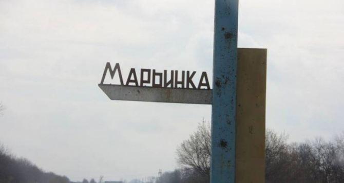 Донецк отозвал гарантии безопасности для восстановления газораспределительной станции у Марьинки