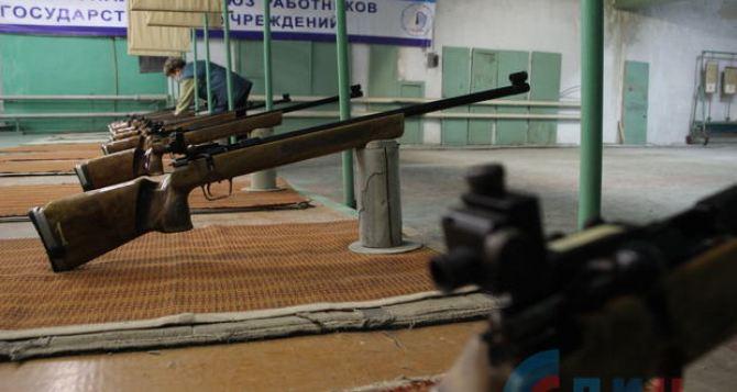 В Луганске прошли соревнования среди «Ворошиловских стрелков». ФОТО