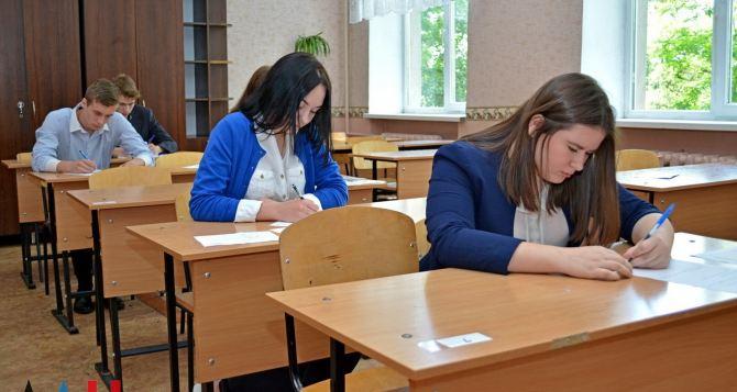 В 2021 году школьники из Донецка смогут сдать ЕГЭ не выезжая вРФ