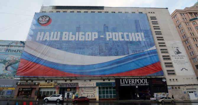 Пасечник завтра уезжает в Донецк