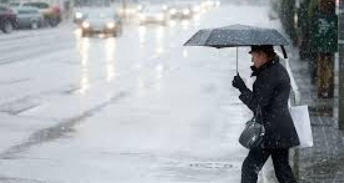 Прогноз погоды в Луганске на 28января