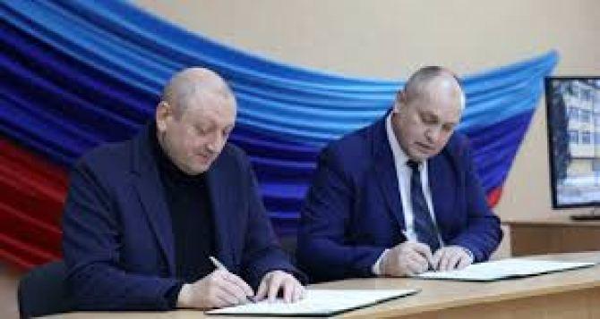 В Луганске пройдет экспериментальный детский кинофестиваль. ВИДЕО
