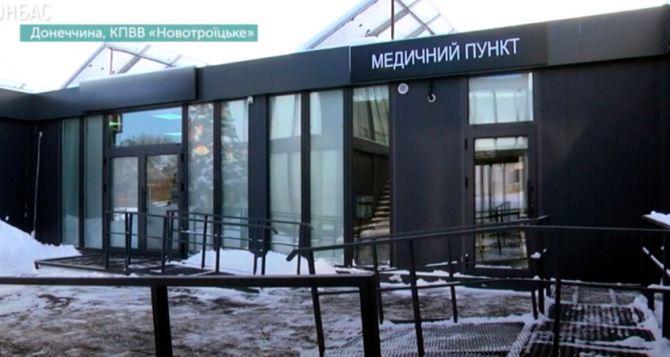 Бесплатными экспресс-тестами смогли обеспечить только 100 человек на КПВВ «Новотроицкое»