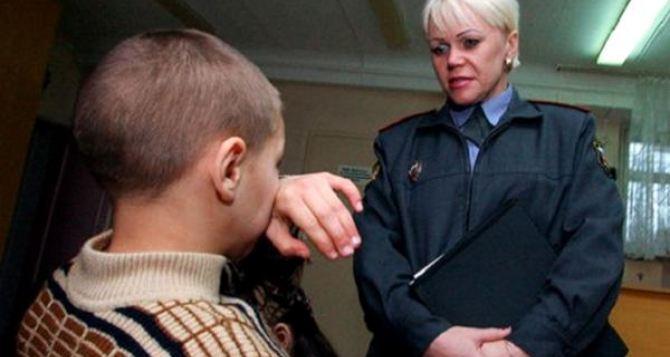 В Луганске на профилактический учет поставили около 90 несовершеннолетних