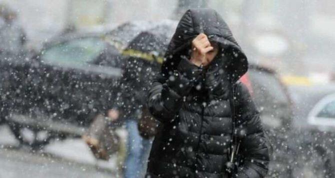 Прогноз погоды в Луганске на 29января