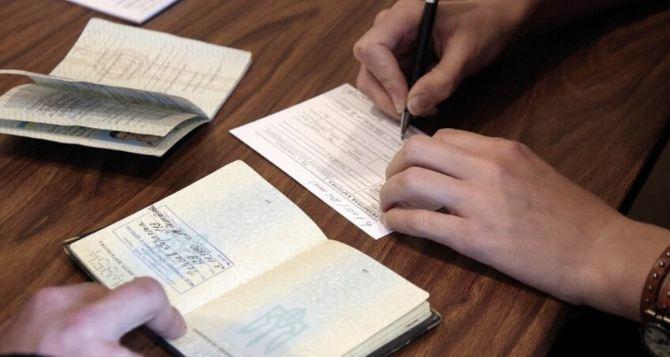 Как восстановить документы и право собственности на квартиру в Луганске