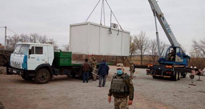 На КПВВ у Счастья и Золотого продолжаются строительные работы со стороны Луганска.