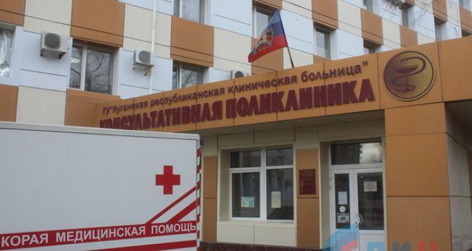 Второй пункт вакцинации открылся в Луганске на Острой Могиле. ФОТО