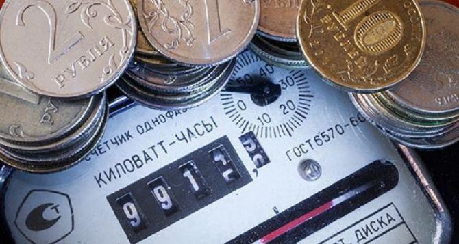 Еще раз о коммунальных тарифах. Сколько теперь платят в Луганске