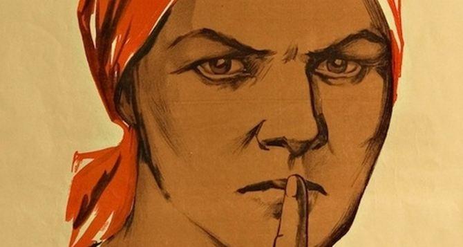 Что делать луганчанам, чтобы не попасть в тюрьму на 20 лет, когда им звонят с неизвестного номера  Водафона