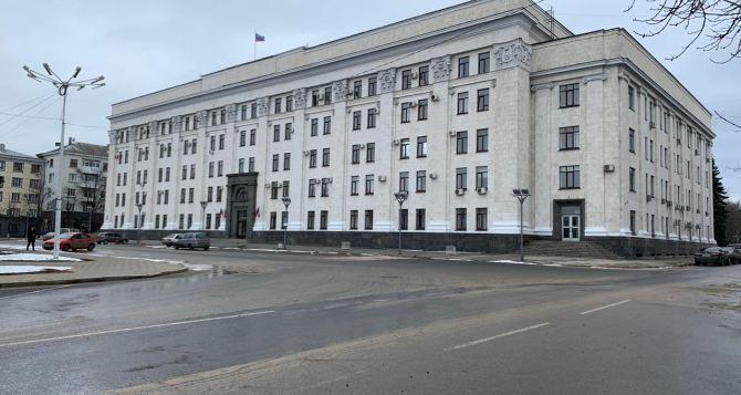 Прогноз погоды в Луганске на 6февраля