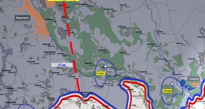 Об обстреле Северодонецка и ранении военнослужащего ВСУ заявил пресс-секретарь украинской делегации в ТКГ