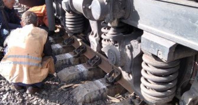 На Донбассе сошли с рельсов восемь грузовых вагонов. Пассажирские поезда на Мариуполь изменили график