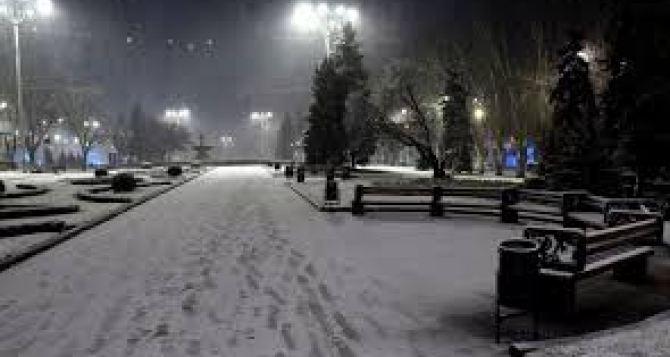В Донецке объявили штормовое предупреждение: резкое ухудшение погоды 8 и 9февраля