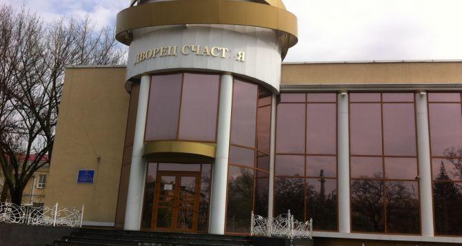 В Луганске разрешили ЗАГСам проводить торжественную регистрацию браков