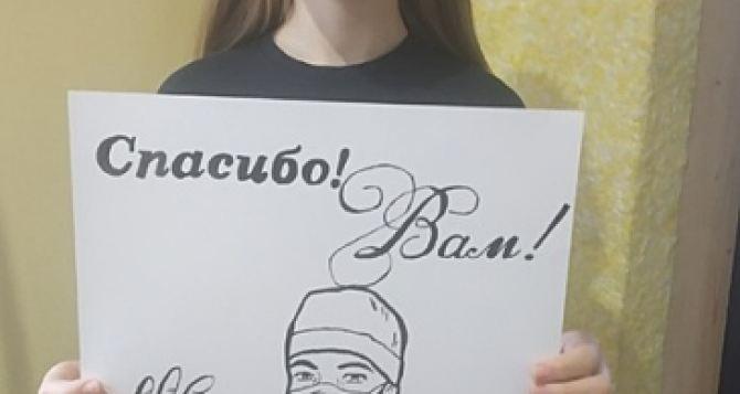 В Луганске заявили, что уровень заболеваемости COVID-19 расти больше не будет