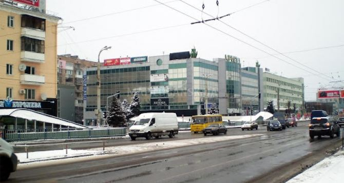 Прогноз погоды в Луганске на 10февраля