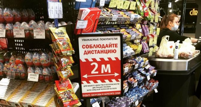 В Мариуполе произошла массовая драка в супермаркете