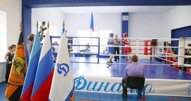 В Луганске отремонтировали легендарный зал бокса «Динамо». ФОТО