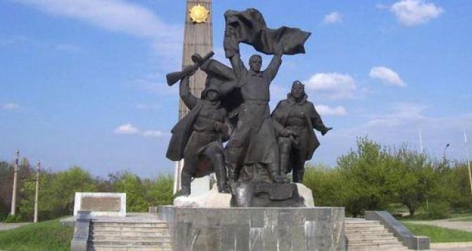 Эхо-марафон «Эпоха молодых» проводят в Луганске