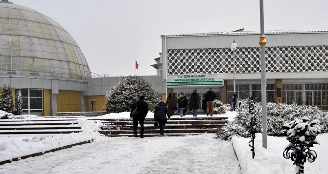 Жителей Донецка приглашают на романтическую экскурсию и чаепитие в Ботанический сад. ФОТО