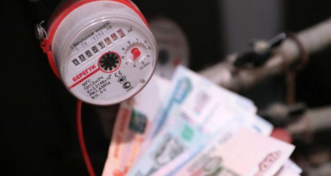 В «Луганскводе» назвали реальные тарифы на воду с 1февраля