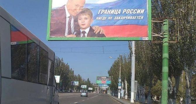 Почему Путин в 2014 году не поступил с Донбассом так, как поступил с Крымом? —мнение эксперта