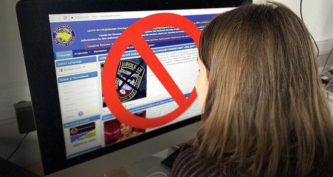 Европарламент призвал Украину запретить деятельность сайта «Миротворец»