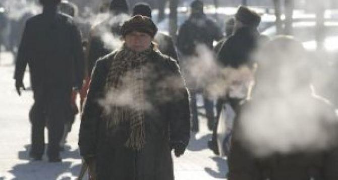 Завтра в Луганске ожидается резкое снижение температуры на 12-17 градусов