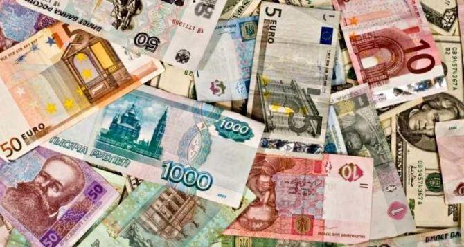 Курс валют в Луганске на 13февраля